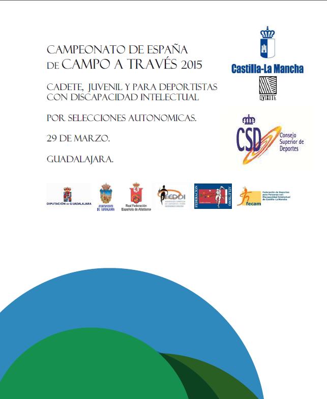 Comunicación Cº España Campo a Través